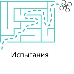 2.2 Инофграфика 1
